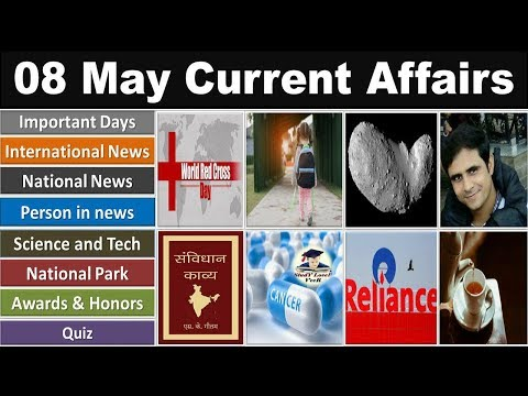 8 May 2019 PIB News, The Hindu, Indian Express - Current Affairs in Hindi, Nano Magazine by VeeR