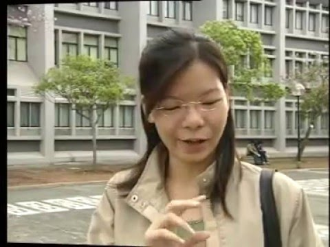 ETV Science Education S.1 - Drinking Water Treatment (2002)