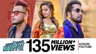 Kalesh Song | Millind Gaba, Mika Singh | Hindi Songs 2018 | DirectorGifty
