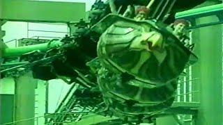 1993年ごろの東京サマーランドのジェットコースターはやぶさのCMです。...