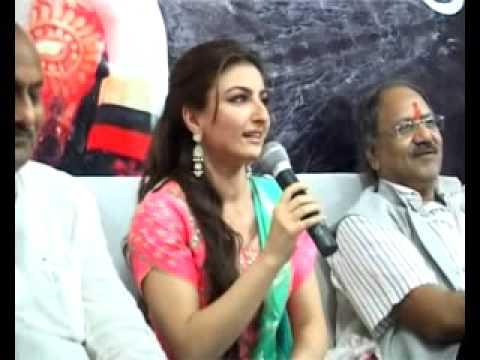 3 Bollywood Actress Soha Ali Khan in Bilaspur Chhattisgarh in a Jewellery Showroom Inauguration