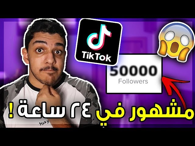 Youtube Trends in Qatar - watch and download the best videos from Youtube in Qatar.
