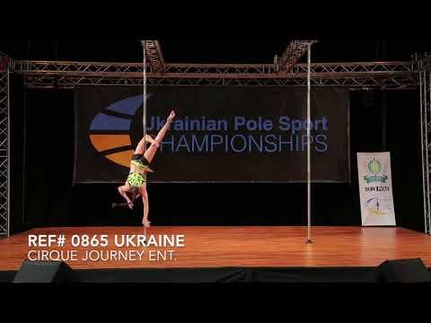 Pole Sports Acrobat Act (Ref#0865 Ukraine)