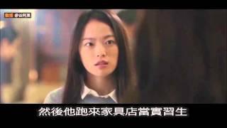 #129【谷阿莫】5分鐘看完韓國電影《愛上變身情人》
