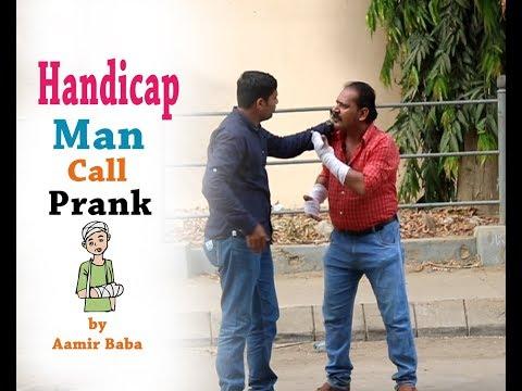 Handicap Man Call Prank | by Aamir Baba | Bach Ke Rehna Re