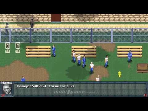 Prison Break mobile java games