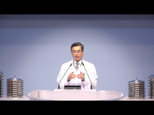 20190602 김성환목사