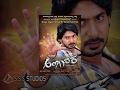 Angaraka Kannada Movie  Romantic Love Story  Praneetha Hardhika Shetty  Latest Kannada 2016