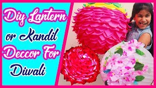 2 Diy Diwali Christmas Lantern Decoration Ideas| How to make Kandil at home| for kids (2018)