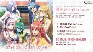 TVアニメ「モンスター娘のいる日常」OP「最高速Fall in Love」・c/w「Da-Da-Dash!」試聴動画