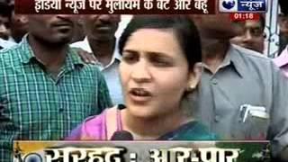 Bypolls: Voting underway in Mainpuri