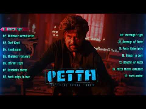 Petta - BGM (Original background score) superstar rajinikanth, anirudh ravichander Mp3