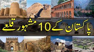 Gambar cover Top 10 Popular Forts in Pakistan | پاکستان کے 10 مشہور قلعے | पाकिस्तान के शीर्ष 10 अद्भुत किले