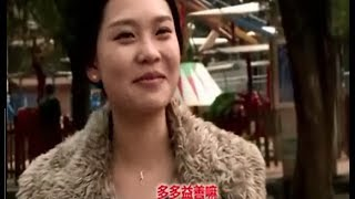 :Episode 3:Marrying a Chinese girl? This is the bride price to pay.( English Subtitles)