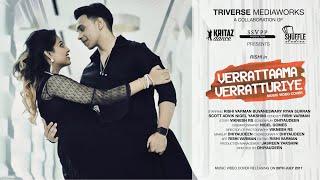 Verrattaama Verratturiye - Music Video Cover