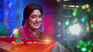 Meet Khokababu in a new avatar of Kantabai alias Khuki