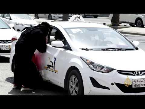 الحصاد-مؤشر البؤس الاقتصادي.. السعودية ومصر بالصدارة  - 00:21-2018 / 2 / 19