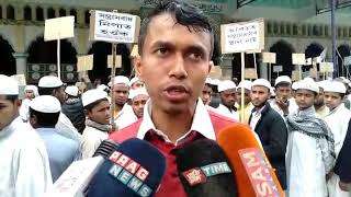 Byte against Terrorism at Moirabari
