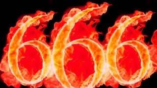 ТАЙНА ЧИСЛА 666 (ЧИСЛО ЗВЕРЯ)