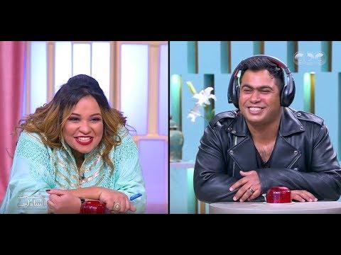 الحلقة الكاملة مع نجمة مسرح مصر ' ويزو' وزوجها شريف حسنى ومطربة الفلكلور ساره الراوي