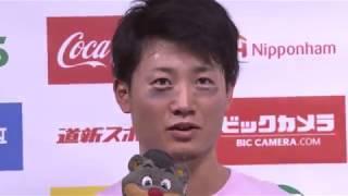 ファイターズ・上沢投手・西川選手のヒーローインタビュー動画。 2017/0...