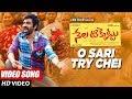 O Sari Try Chei Full Video Song - Nela Ticket Video Songs | Ravi Teja, Malavika Sharma