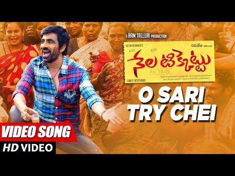 O Sari Try Chei Full Video Song - Nela...