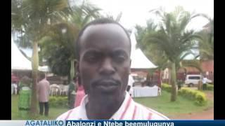 Abalonzi e Ntebe beemulugunya thumbnail