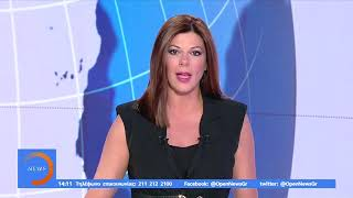 Σεισμός Αθήνα: Βίντεο από τη στιγμή του σεισμού στο OPEN- Μεσημεριανό Δελτίο 19/7/2019 | OPEN TV