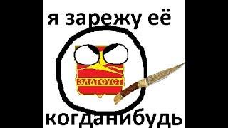 гуманитарная помощь ДНР и ЛНР (Кривой мульт)