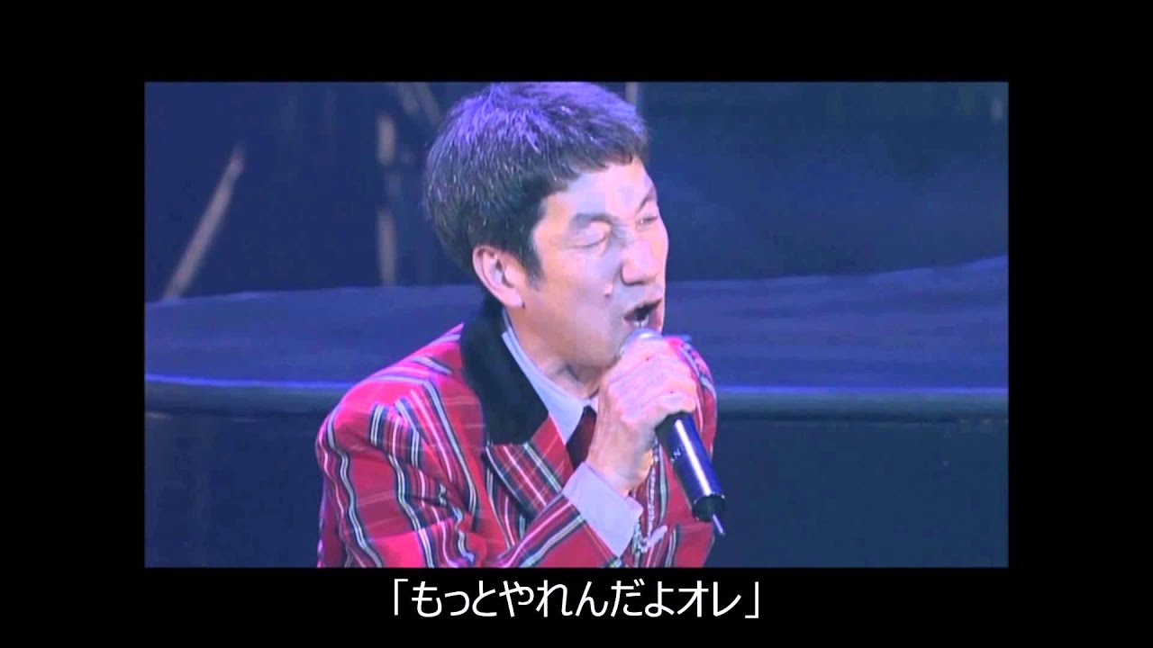 KAN 【scene】 《Think Your Cool Kick Yell Come On!》