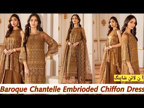 baroque-chantelle-embroidered-chiffon-2020-3-piece-suit-d-07-sun-dust-by-areedascollection