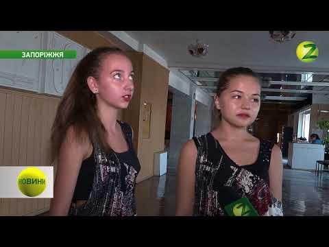 """Телеканал Z: Новини Z - Юні запоріжці показали свої таланти в Будинку культури """"Титан"""" - 18.09.2017"""