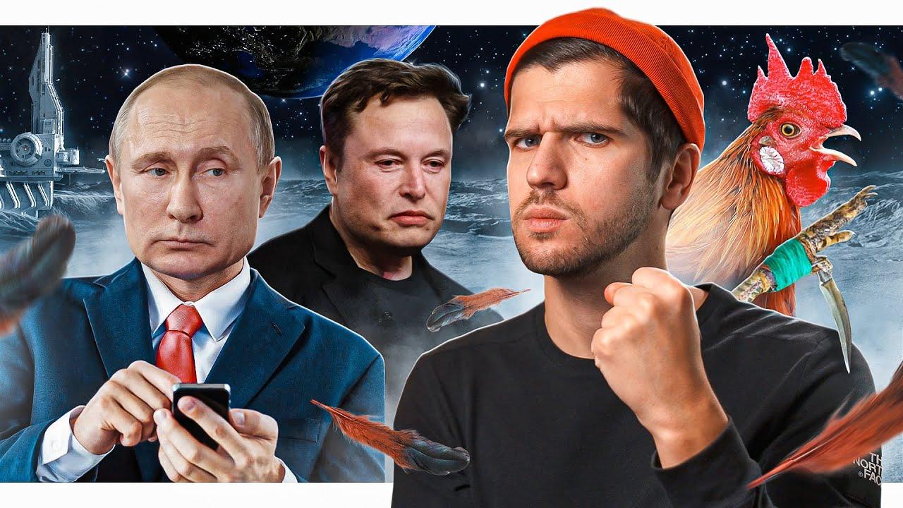 Россия летит на Луну // Путин против хорьков // Провал Илона Маска // NFT - будущее искусства
