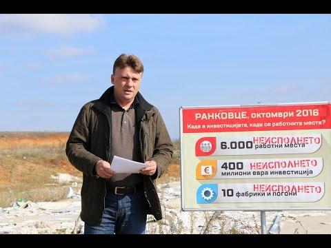 Груевски и во Ранковце излажа за 6.000 вработувања!