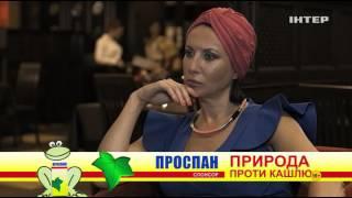 Запретная любовь 4 эпизод 2016