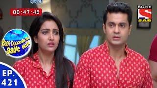 Badi Door Se Aaye Hain - बड़ी दूर से आये है - Episode 421 - 18th January, 2016