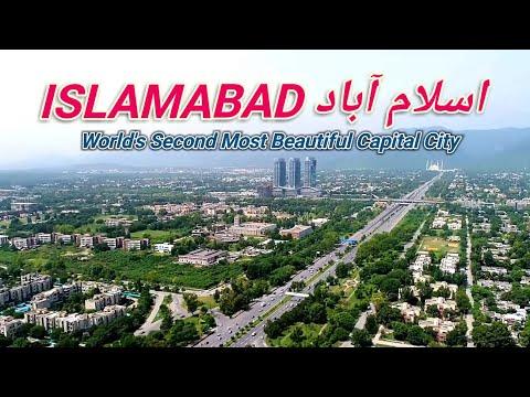 ISLAMABAD اسلام آباد