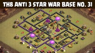 Clash of Clans | Town Hall 8 Anti 3 Star War Base | Layout 31