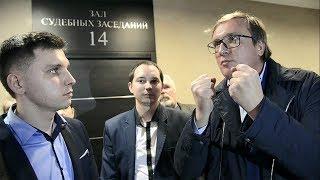Фото Победа в суде   путевка в камеру инспектору Захарову