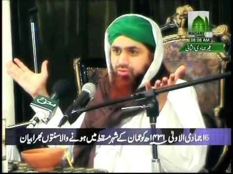 Hamarah Kya Kasoor Hai Bayaan by Haji Imran Attari in Muscat Oman