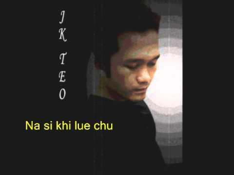 Wang Ci Ni Wo Cuo Pu Tao ( Hokkien Version )