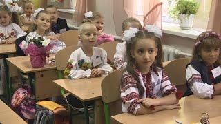 Перший урок  «25 років з Україною в серці»