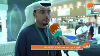 بالفيديو.. دور الاتصالات الفضائية في تعزيز القطاع العسكري بآيدكس 2017