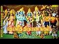 Tamil Full Movie HD | Deiva Thirumanangal | Sri Devi, Sripriya | Official Upload