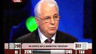 Кравчук и президент