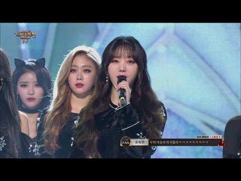 【TVPP】 Lovelyz, No Brain - Destiny @MBC Gayo Daejejeon 2017
