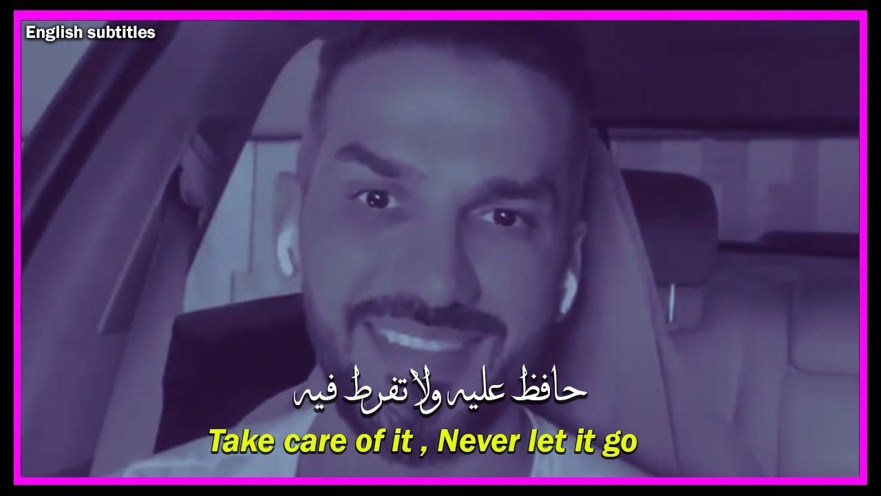 سعد الرفاعي:حافظ علي صاحب القلب النقي وإياك أن تجرحه فتصيبك دعوة منه