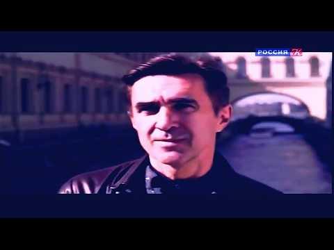Вячеслав Бутусов feat.  Орден Славы - Чудное Мгновение
