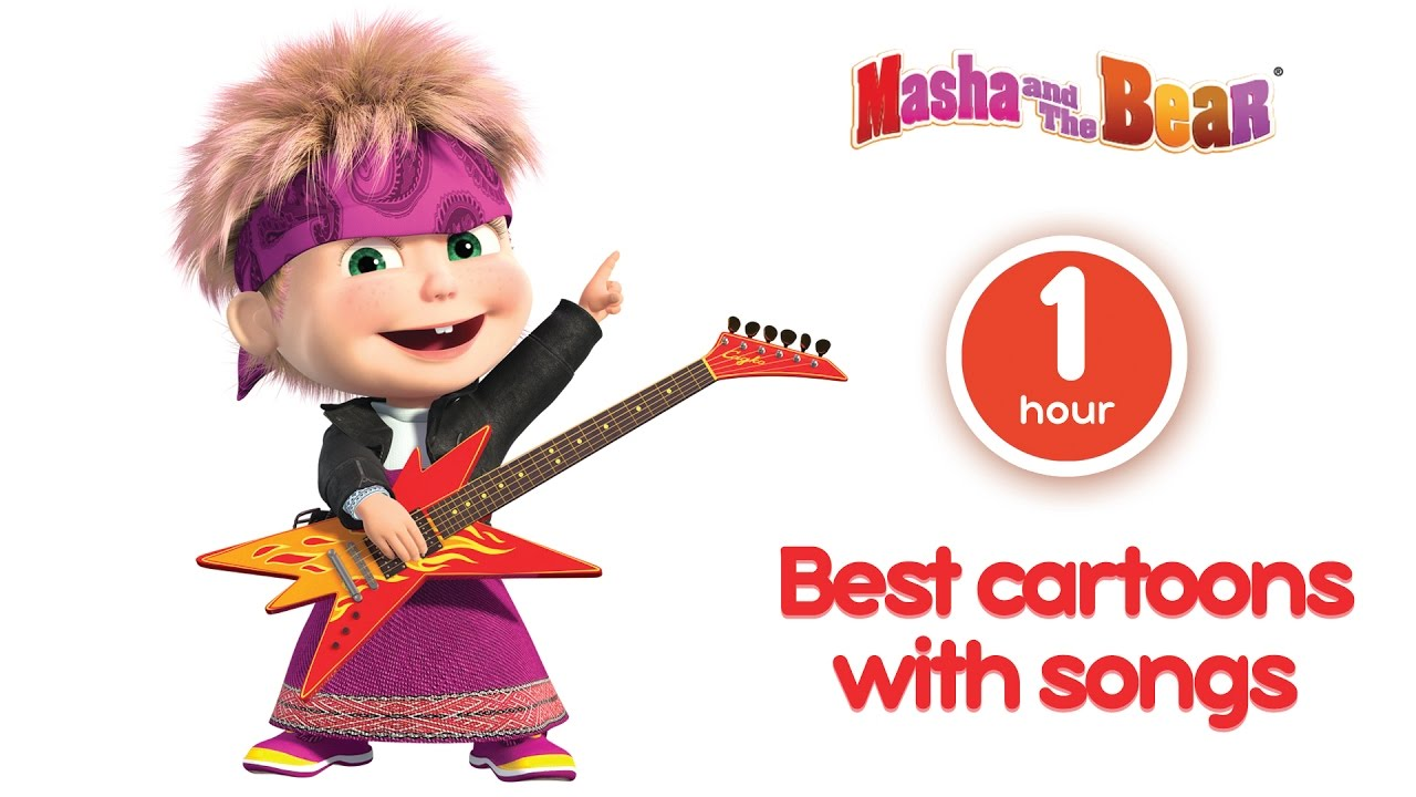 e1e4808cb175 Masha and The Bear - Best cartoons with songs! Cartoon compilation for kids  (1 hour) - YouTube